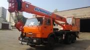 Продаю кран автомобильный КС-55713-1К-1 «Клинцы»,  25т,  21 м. Новый.